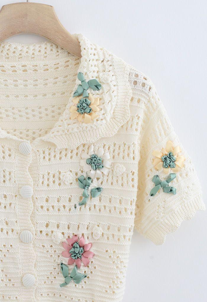 手編み風フワラーアイレットニットカーディガン アイボリー