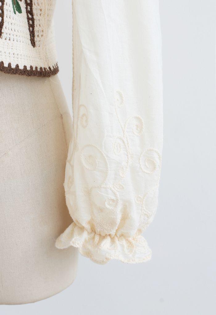 異素材刺繍スリーブカーディガン